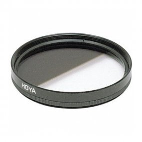 Светофильтр HOYA HALF NDX4 58mm IN SQ. CASE нейтральный серый